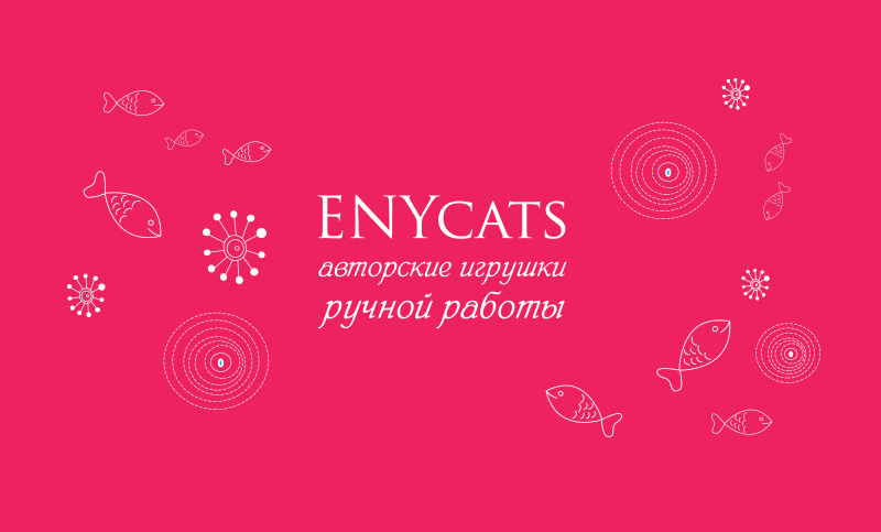EnyCats05