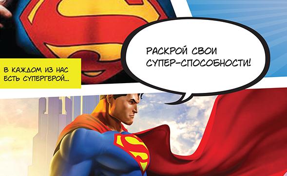 Comics_008mini