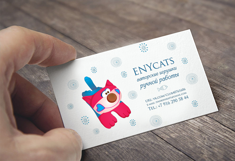 EnyCats04